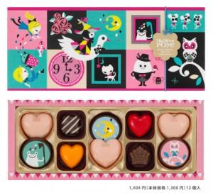 201501-valentine-heart10