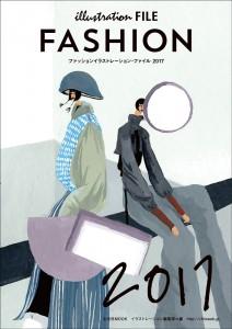 201712-fashion01